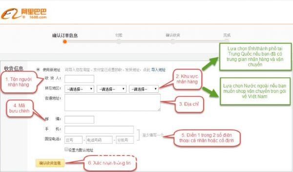 Dat Hang Tren Alibaba Ho Tro
