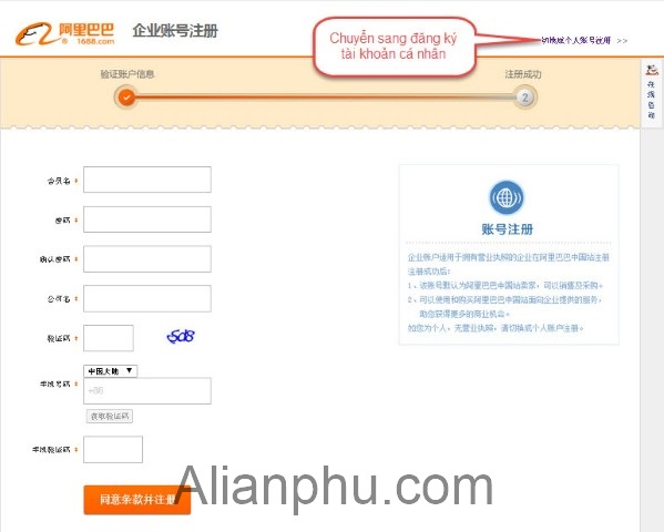 Kinh Nghiem Mua Hang Tren Alibaba Dang Ky