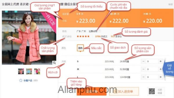 Kinh Nghiem Mua Hang Tren Alibaba Huong Dan