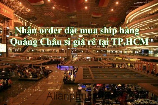 Nguon Hang Quang Chau Gia Si Tai TPHCM Quan Ao