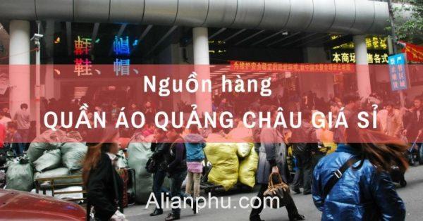 Nguon Hang Quang Chau Gia Si